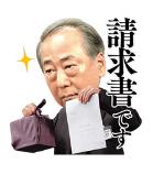 ドクターx 2016 晶のメロンと請求書.png