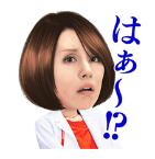 ドクターx 2016 未知子 不満.png